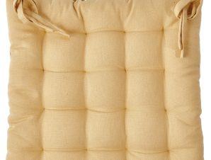 Μαξιλάρι Καθίσματος Kentia Diego 28 40x40x5