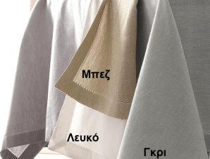 Τραπεζομάντηλο 140X220 Rythmos Ινεζ Λευκο